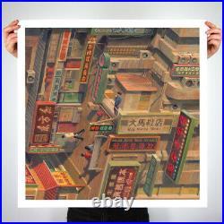 Cinta Vidal Hong Kong Limited Edition Print Signed & Numbered COA. Obey
