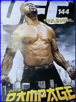 UFC 144 Limited Edition Event Poster, SBC, UFC, Rampage Jackson, Hand Signed Coa